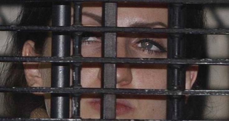 Celia Lora en prisión